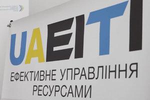В Полтаве чиновники и предприятия ТЭК обсудили децентрализацию ренты и прозрачность отрасли газодобычи