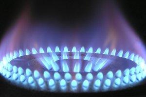 Подорожание газа для населения: почему это вынужденный шаг