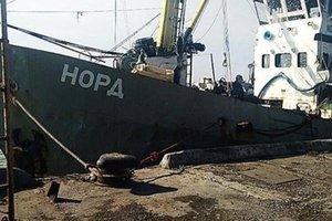 "Прокуратура передала скандальное судно ""Норд"" в АРМА"