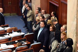 Парламент Македонии проголосовал за новое название страны