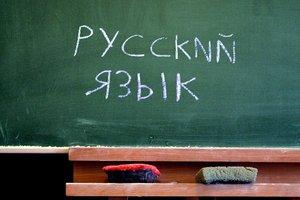 Русский язык потерял статус регионального в Херсоне