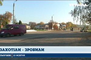 Децентрализация в действии: 17 сел Черкасской области объединились в громаду