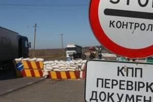 На Донбассе снайперская пуля боевиков попала в авто с детьми
