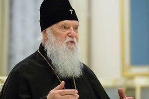 В УПЦ КП дали новый титул Филарету