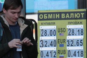 """Первая ласточка"" бюджета на 2019 год: рост зарплат и стимул от МВФ"