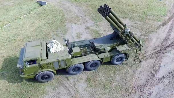 Порошенко объявил ополучении ВСУ отремонтированных РСЗО «Ураган»
