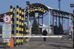 Отец и сын пытались ввезти в Украину труп женщины под видом пассажира
