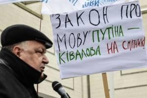 Запорожским депутатам предложили лишить русский язык статуса регионального