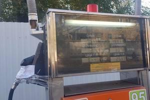 Под Киевом нашли почти 500 тонн некачественного топлива