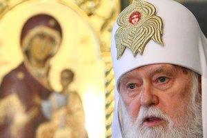 Филарет рассказал, каким критериям должен соответствовать глава автокефальной украинской церкви