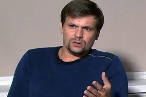Журналисты нашли телефоны российских ГРУшников на сайтах со странными объявлениями