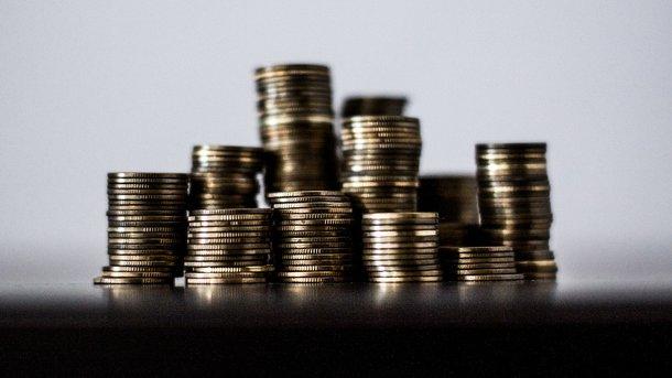 НБУ повысил прогноз инфляции в 2018 году | Korrespondent.net