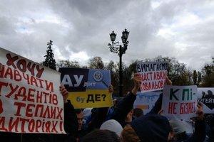 Студенты митингуют под зданием КПИ против коррупции в вузе