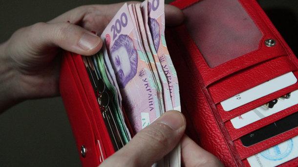 Как оформить субсидию вУкраинском государстве через интернет