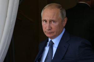 Новая политическая уязвимость Путина может нанести ему особый ущерб - СМИ