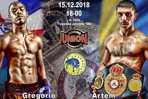 Украинский чемпион мира по боксу проведет бой на вертолетной площадке