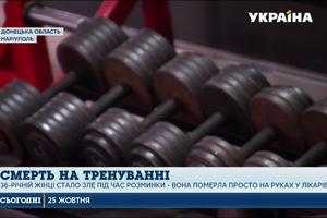 Тренировки, которые убивают: как не навредить себе в спортзале