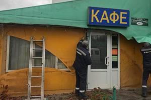 В Днепровском районе Киева снесли опасные наливайки