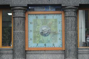 """В """"погоне"""" за временем: в Киеве можно увидеть уникальные часы"""