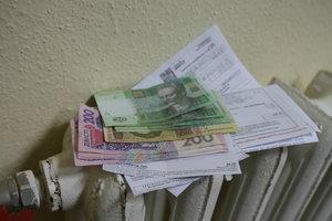 Счета за отопление в Украине можно уменьшить в четыре раза - Зубко