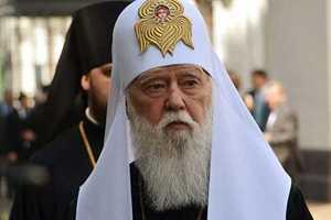 Как будет называться объединенная церковь в Украине: Филарет назвал два варианта