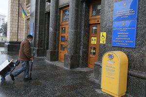 """Укрпочта"" прекращает доставку пенсий украинцам: названа дата"