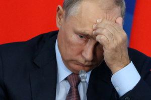 Новое фиаско ГРУ: Пенсионный фонд слил данные детей шпионов Кремля