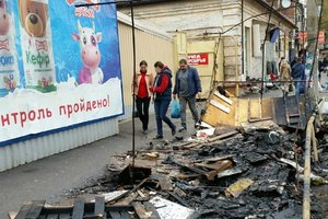 В Запорожье на центральном рынке случился пожар