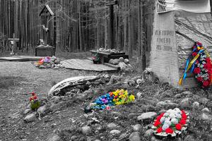В Украине чествуют память расстрелянных в урочище Сандармох