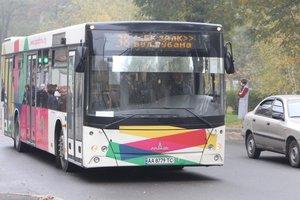 В Запорожье вышли на маршруты еще три больших автобуса: опубликованы фото