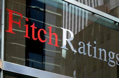 В Fitch оценили кредитный рейтинг Украины