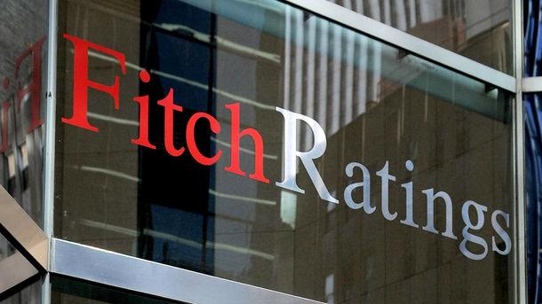 Fitch подтвердило рейтинги государства Украины состабильным прогнозом