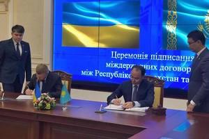 Украина и Казахстан подписали договор об экстрадиции