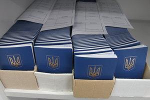 Украинцам могут разрешить двойное гражданство: Климкин назвал условия