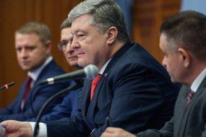 Порошенко уволил главу Киевской ОГА и назначил нового