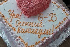 Скандал с тортом в харьковской школе: учителя уволили