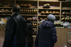 В Украине подорожал хлеб: названы области с самым дешевым и дорогим продуктом