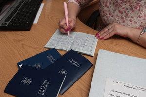 Запорожских работодателей оштрафовали на 4,5 млн грн за неоформленных сотрудников