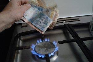 В Украине повысились цены на газ