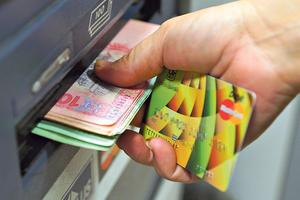 За задержку зарплат в Украине хотят ввести штрафы