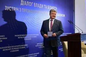 Порошенко анонсировал подписание Кодекса о процедуре банкротства