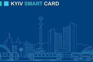 У Кличко рассказали, где можно купить карточку электронного билета