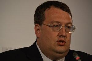 Геращенко рассказал, как Украине стоит ответить на новые санкции РФ