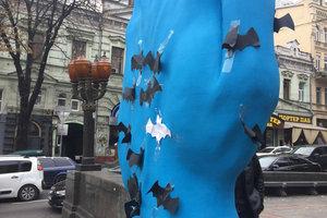 """""""Синяя рука"""" и летучие мыши: в центре Киева встретили Хеллоуин"""