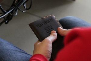 С сегодняшнего дня можно менять обычный паспорт на ID-карту: как это сделать и сколько стоит