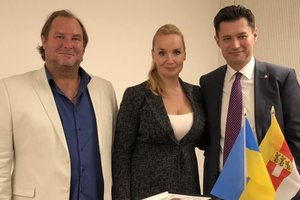 Украина открыла новое почетное консульство в Австрии