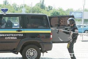 """""""Минер"""" киевских вокзалов требует 250 тысяч гривен"""