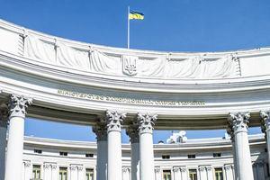 МИД расценил новые санкции России в отношении Украины как продолжение агрессии