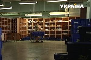 Выгода AliExpress и eBay под вопросом: украинцам грозят налоги на посылки из-за границы