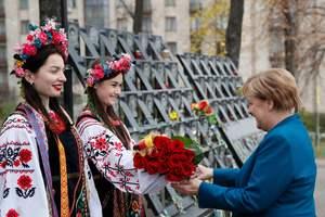 Добрый друг и сильный адвокат Украины: Ангела Меркель посетила Киев